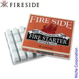 ファイヤースターター(着火材)ドラゴン着火剤 1パック ≪暖炉・薪ストーブのお店≫[ 薪 ストーブ ・関連用品 ( 薪ストーブアクセサリー など)| 薪 ストーブ ストーブ アクセサリー ][ ファイヤーサイド fireside ]