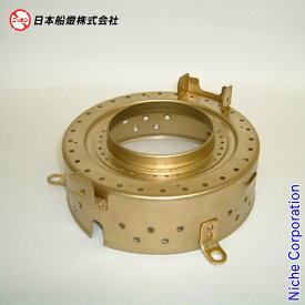 ゴールドフレーム ( IS-3 )用 部品 ほや台(組) 日本船燈 (ニッセンストーブ) 【日本船燈(ニッセン)】