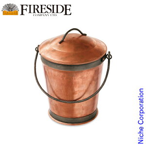 コッパーバケツ [ GE0510 ] お手入れ 灰 掃除 薪 薪ストーブ アクセサリー 暖炉