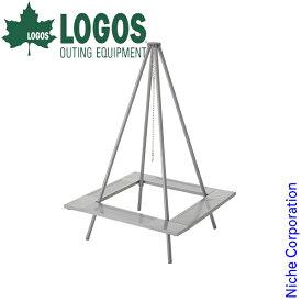 ロゴス 囲炉裏ポッドテーブル 81064127 キャンプ用品
