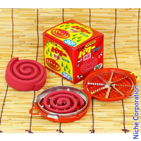 富士錦 パワー森林香 (赤函) 30巻入 & 携帯防虫器 セット 蚊取り線香 ホルダー アウトドア用品