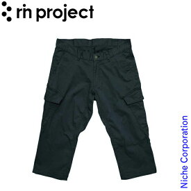 リンプロジェクト ストレッチサイクルショートパンツ BLACK No.3015(010) 自転車 サイクリング