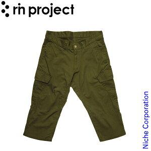リンプロジェクト ストレッチサイクルショートパンツ KAHKI No.3015(055) 自転車 サイクリング