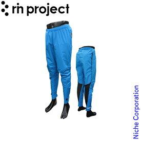 リンプロジェクト 3レイヤー オーバーパンツ BLUE No.3096(040) メンズ パンツ サイクルパンツ 自転車 サイクリング nocu レインコート 雨合羽