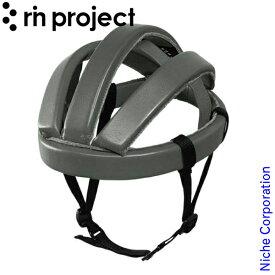 リンプロジェクト カスク レザー GRAY No.4002(017) 自転車 サイクリング
