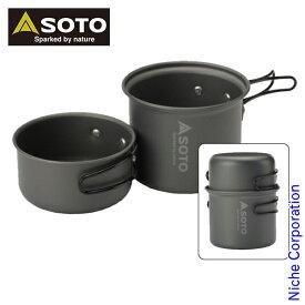 SOTO(ソト) アルミクッカーセットM SOD-510