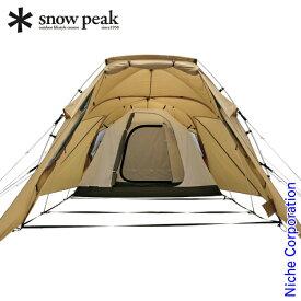 【枚数限定300円OFFクーポン】スノーピーク テント ヴァール Pro.air インナーテント 2 SD-650IR-2 キャンプ インナー アウトドア