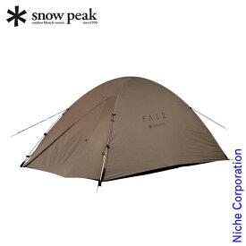 スノーピーク テント ファル Pro.air 2 SSD-702 アウトドア 2人 キャンプ ドーム型