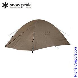 スノーピーク テント ファル Pro.air 3 SSD-703 アウトドア 3人 キャンプ ドーム型