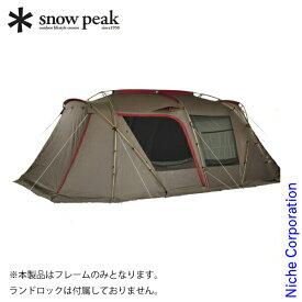 スノーピーク ランドロックゴールドブラウンフレームセット 雪峰祭 FES-180 キャンプ 用品 テント タープ 2ルームテント ツールームテント ファミリー お1人様2点限り