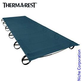サーマレスト ラグジュアリーライト メッシュコット (R レギュラー) 30902 アウトドア用品 簡易ベッド 寝具