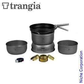Trangia ( トランギア ) ストームクッカー L ULハードアノダイズド キャンプ クッカー フライパン コッヘル