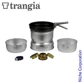 トランギア ストームクッカーS ウルトラライト TR-27-3UL