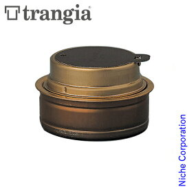 Trangia ( トランギア ) アルコールバーナー キャンプ バーナー アルコール 燃料 お1人様1点限り