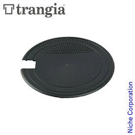 Trangia ( トランギア ) マルチディスク 21cm キャンプ クッカー 湯切り まな板