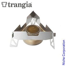 Trangia ( トランギア ) トライアングルグリッド II型 キャンプ バーナー ゴトク アルコールバーナー
