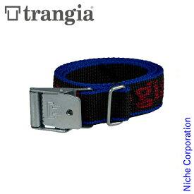 Trangia ( トランギア ) ストラップ 85cm キャンプ ベルト 固定 布