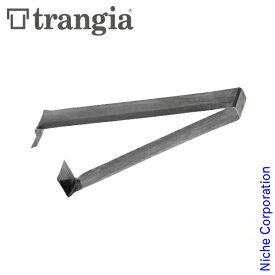 Trangia ( トランギア ) ミニハンドル キャンプ クッカー TR-28T用 ハンドル