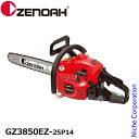 ゼノア チェンソー GZ3850EZ ≪GZ3850EZ-25P14≫ / バー:35cm(14インチ) スプロケットノーズバー / チェン:25AP / …