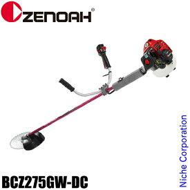 ゼノア BCZ275GW-DC 両手ハンドル・STレバー 966798030 エンジン式 刈払い機 草刈り機 草刈機