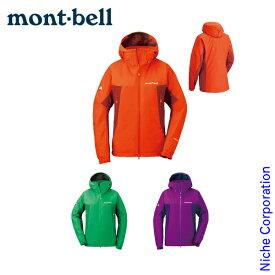 モンベル mont-bell ドロワットパーカー Women's #1102454 nocu