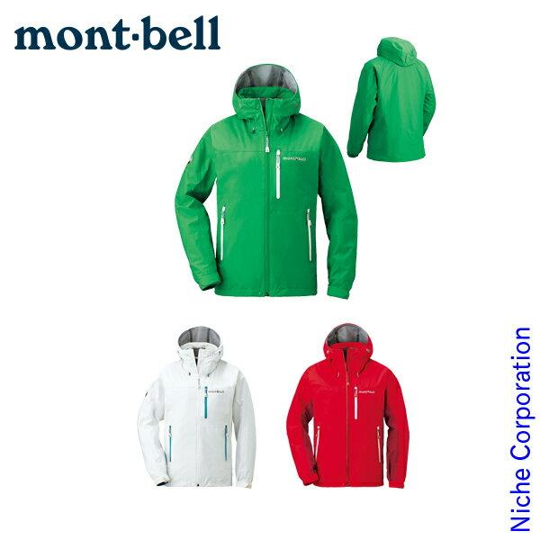 モンベル mont-bell シャルモパーカー Women's #1102456[nocu]