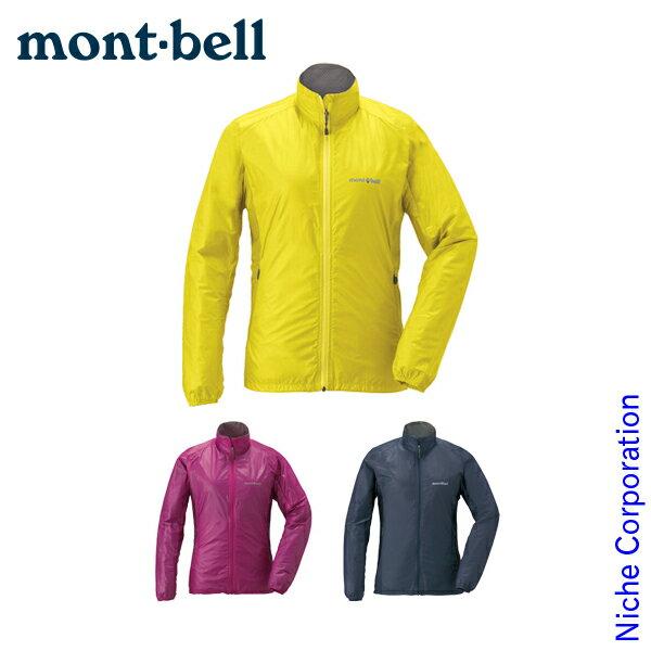 モンベル mont-bell U.L.ストレッチウインド ジャケット Women's #1103232[nocu]