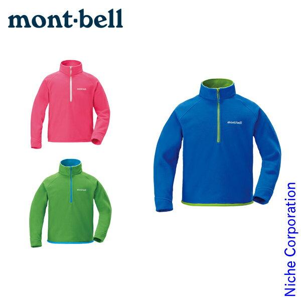 モンベル mont-bell シャミース プルオーバー Kid's 90-120 #1104093