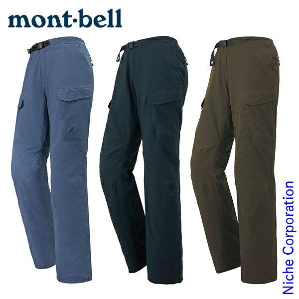 モンベル mont-bell ストレッチ ライニング カーゴパンツ Women's #1105442[nocu]