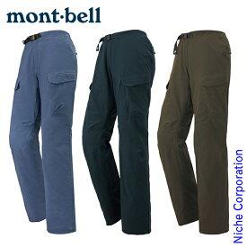 モンベル mont-bell ストレッチ ライニング カーゴパンツ Women's #1105442[nocu] 春夏