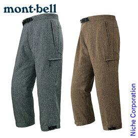 モンベル mont-bell ウール トレッキングニッカ Men's #1105512 nocu