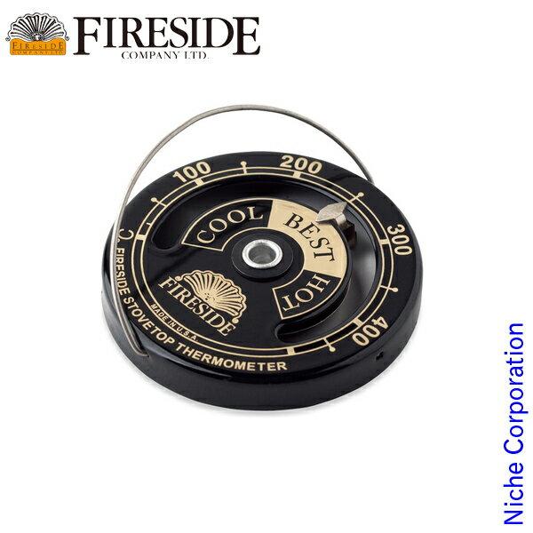 【ファイヤーサイド Fireside】 ストーブ・サーモメーター [ FST1 ] 薪 ストーブ・関連用品( 薪ストーブアクセサリー など)はニッチで![薪ストーブ 販売のニッチ!][ ファイヤーサイド fireside ]