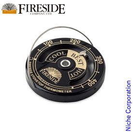 ストーブ サーモメーター [ FST1 ] 温度計 温度 測定 薪 薪ストーブ アクセサリー 暖炉 ファイヤーサイド