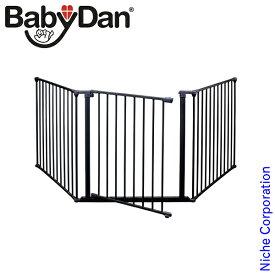 ベビーダン ( BabyDan ) ハースゲート L ( ブラック ) [ 56806 ] ストーブ ゲート 保護 フェンス 薪