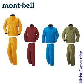 モンベル ドライテック(ハイドロブリーズ) レインウエア Men's #1128297 [ モンベル レインウェア メンズ | レインウェア 上下 | レインスーツ メンズ | モンベル mont bell mont-bell ][男性用][nocu]