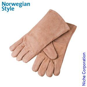 MCグローブ [ MC001 ] お手入れ 手袋 革 皮 薪 薪ストーブ アクセサリー 暖炉 キャンプ用品 焚火 焚き火