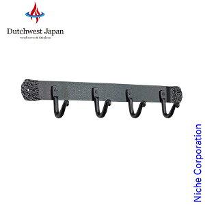 ウォールブラケット 4フック ブラケット [ PA8457 ] ツール ハンガー フック 薪 薪ストーブ アクセサリー 暖炉