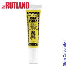 ラトランド ( RUTLAND ) ストーブポリッシュ [ R00710 ] お手入れ メンテナンス 薪 薪ストーブ アクセサリー 暖炉 ファイヤーサイド
