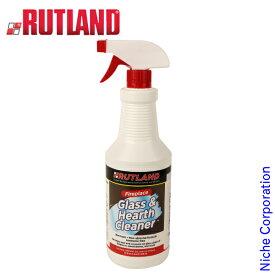 ラトランド ( RUTLAND ) ガラスクリーナー ( スプレー ) [ R82 ] 掃除 メンテナンス 薪 薪ストーブ アクセサリー 暖炉