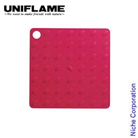 ユニフレーム シリコングリッパー レッド 661628 uniflame ユニフレーム プレミアムショップ キャンプ 用品 オートキャンプ 用品 キャンプ用品