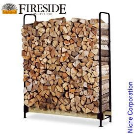2×4 ログラック ( スライド ) [ YFW ] 薪置き 仕切り 薪 薪ストーブ アクセサリー 暖炉
