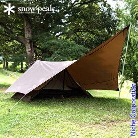 スノーピーク テント ヘキサイーズ 1 SDI-101 キャンプ ソロテント 1人 ソロ