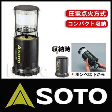 SOTO ( 新富士バーナー ) フォールディングランタン [ ST-213 ] [ 新富士バーナー shinfuji burner soto | soto ランタン ][P5]