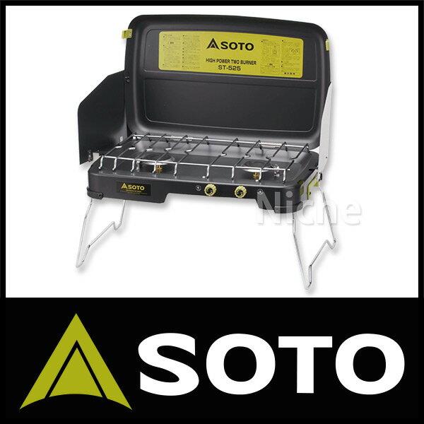 SOTO (新富士バーナー) ハイパワー2バーナー [ ST-525 ] [ キャンプ 用品 オートキャンプ 用品  ツーバーナー ]
