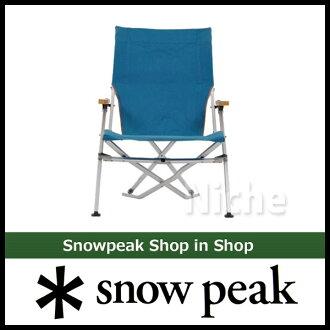 30 Snow peak low chair turquoises [LV-090TQ] [Snow peak ShopinShop] | Snow peak chair | Snow peak low chair 30 | Roaster yl chair | Beach chair beach chair ][P5][14SSpu][TX]
