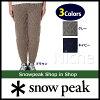 SNOW PEAK混合物編織物褲子[KN-15AU304][P5]