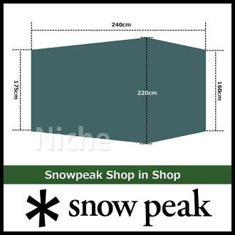 雪峰值陸風 4 內墊 [TM-104] 野營裝備野營齒輪利基! [白雪皚皚的山頂] [] P5