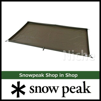 TBD ◆ ◆ 雪峰值生活表 [TM-115] 生活表 [白雪皚皚的山頂 ShopinShop | 露營露營設備 | 白雪皚皚的山頂] [P5]