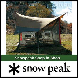 Snow peak tarp screen Hexa L camping equipment camping equipment