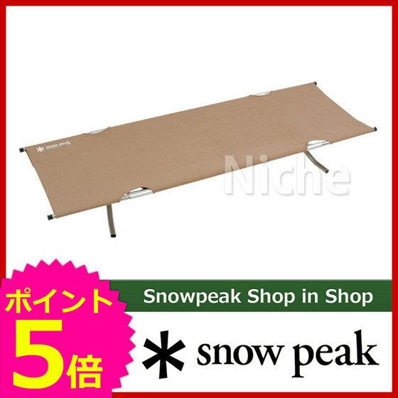 スノーピーク コットハイテンション [ BD-030 ] [ スノー ピーク ShopinShop   キャンプ 用品 オートキャンプ 用品  SNOW PEAK   チェア キャンプ イス   ビーチチェア ビーチ チェア ][P5] 新品未開封